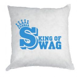������� King of SWAG