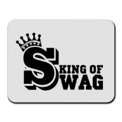������ ��� ���� King of SWAG