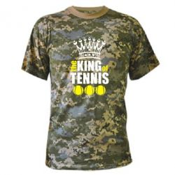 ����������� �������� King of Tennis - FatLine