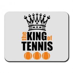 ������ ��� ���� King of Tennis
