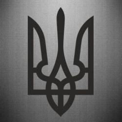 Коврик для мыши Класичний герб України - FatLine