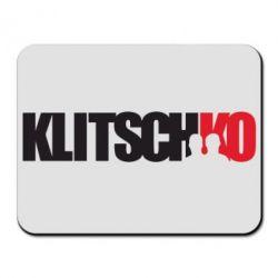 Коврик для мыши Klitschko - FatLine