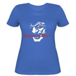 Женская футболка Король и Шут - FatLine