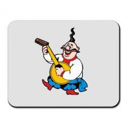 Коврик для мыши Козак с бандурой - FatLine