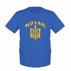 Детская футболка Козак з гербом - FatLine