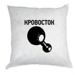 Подушка Кровосток Лого - FatLine