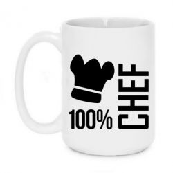 Кружка 420ml 100% Chef - FatLine