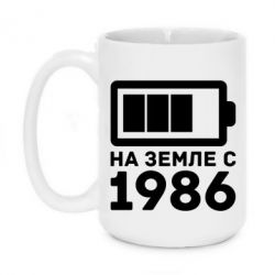 Кружка 420ml 1986 - FatLine