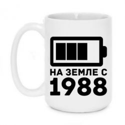 Кружка 420ml 1988 - FatLine