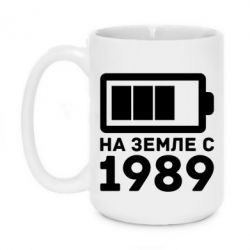 Кружка 420ml 1989 - FatLine