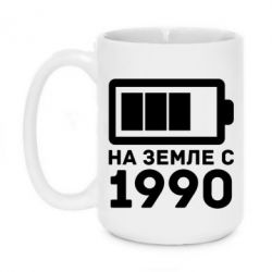 Кружка 420ml 1990 - FatLine