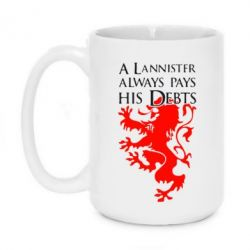 Кружка 420ml A Lannister always pays his debts - FatLine
