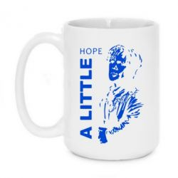 Кружка 420ml A little Hope - FatLine