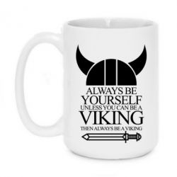 Кружка 420ml Always be yourself. Unless you can be a viking - FatLine