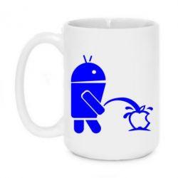 Кружка 420ml Android унижает Apple - FatLine