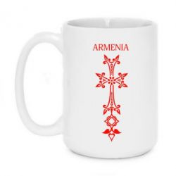 Кружка 420ml Armenia - FatLine