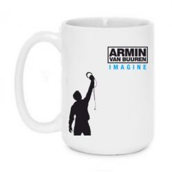 Кружка 420ml Armin Imagine - FatLine