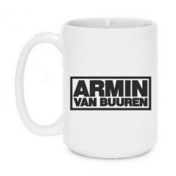 Кружка 420ml Armin - FatLine
