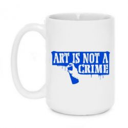 Кружка 420ml Art is not crime - FatLine