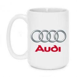 Кружка 420ml Audi 3D Logo - FatLine