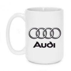 Кружка 420ml Audi Small - FatLine