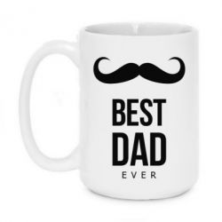 Кружка 420ml Best Dad Ever - FatLine