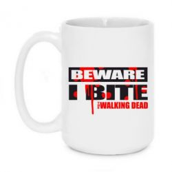 Кружка 420ml Beware I BITE (Walking dead) - FatLine