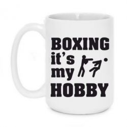 Кружка 420ml Boxing is my hobby