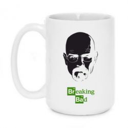 Кружка 420ml Breaking Bad  (Во все тяжкие) - FatLine