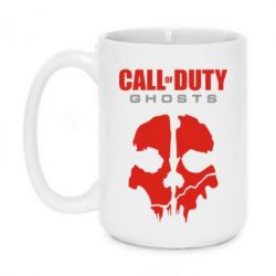 Кружка 420ml Call of Duty Ghosts - FatLine