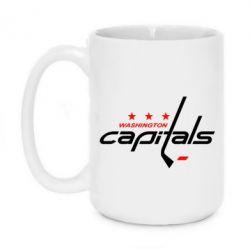 Кружка 420ml Capitals - FatLine