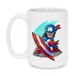 Кружка 420ml Cartoon Captain America - FatLine