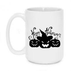 Кружка 420ml Cчастливого Хэллоуина - FatLine