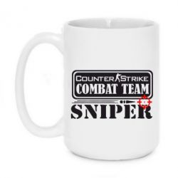 Кружка 420ml Counter Strike Combat Team Sniper - FatLine