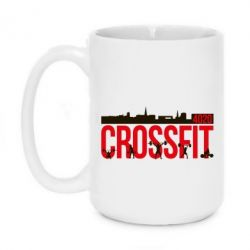 Кружка 420ml CrossFit City - FatLine