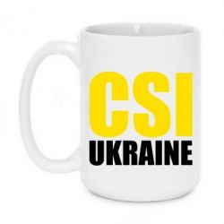 Кружка 420ml CSI Ukraine - FatLine