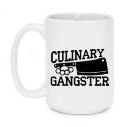 Кружка 420ml Culinary Gangster - FatLine