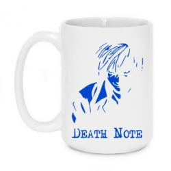 Кружка 420ml Death Note Logo - FatLine