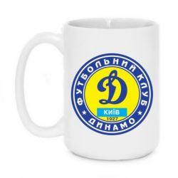 Кружка 420ml Динамо Киев - FatLine