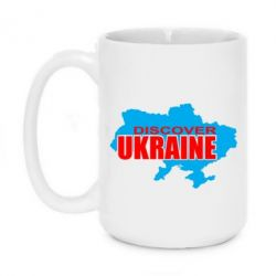 Кружка 420ml Discover Ukraine - FatLine