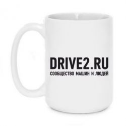 Кружка 420ml Drive2.ru - FatLine
