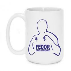 Кружка 420ml Fedor Emelianenko