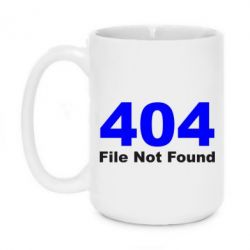 Кружка 420ml File not found - FatLine