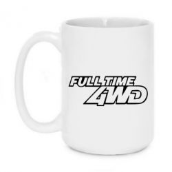 Кружка 420ml Full time 4wd - FatLine