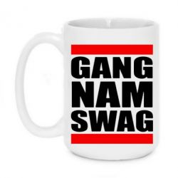 Кружка 420ml GANG NAM SWAG