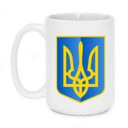 Кружка 420ml Герб України 3D - FatLine