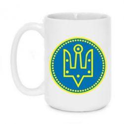 Кружка 420ml Герб України у колі - FatLine