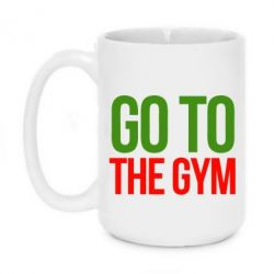 Кружка 420ml GO TO THE GYM - FatLine