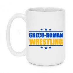 Кружка 420ml Greco-Roman Wrestling - FatLine