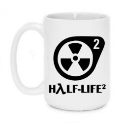 Кружка 420ml Half-Life 2 - FatLine